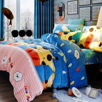 生活提案-法蘭絨 單人三件式 兩用毯被套舖棉床包組-長頸鹿
