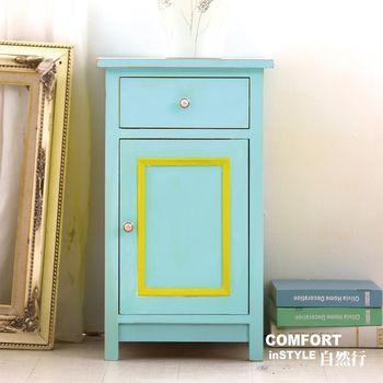 CiS自然行實木家具 矮櫃-收納櫃-床頭櫃(土耳其藍)