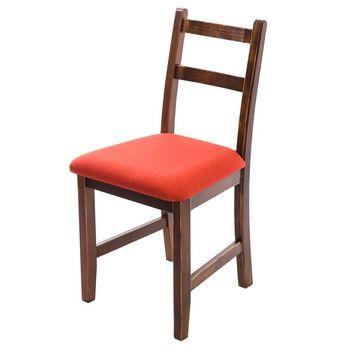 CiS自然行實木家具- Reykjavik北歐木作椅(焦糖色)橘紅色椅墊