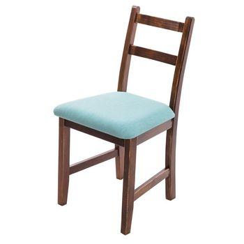 CiS自然行實木家具- Reykjavik北歐木作椅(焦糖色)湖水藍椅墊