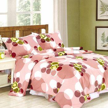 【Victoria】柔之鄉特大五件式床罩組-粉漾