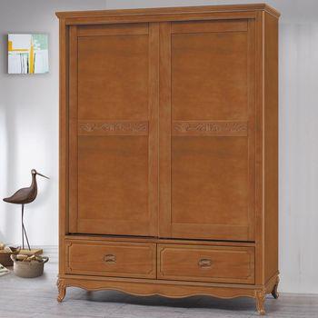 【時尚屋】[G17]古典柚木色5尺衣櫥G17-A005-1