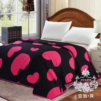 AGAPE亞加‧貝【戀戀心情】法蘭絨加厚包邊多用途暖暖毯