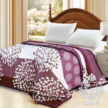 AGAPE亞加‧貝【馨香葉雨】法蘭絨加厚包邊多用途暖暖毯