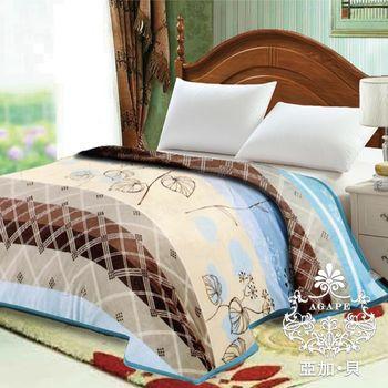 AGAPE亞加‧貝【葉葉私語】法蘭絨加厚包邊多用途暖暖毯