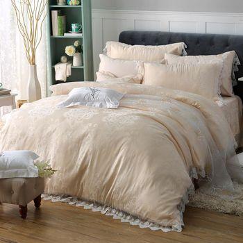 《HOYACASA吉納爾》雙人八件式絲光棉緹花蕾絲兩用被床罩組