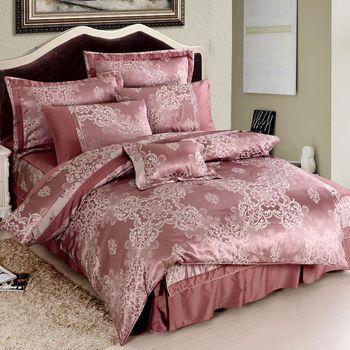 《HOYACASA維多利亞》特大八件式絲光棉緹花蕾絲兩用被床罩組