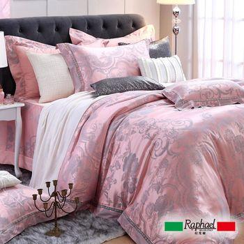【Raphael拉斐爾】葛蕾娜-緹花加大四件式床包兩用被套組