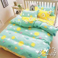 BUTTERFLY 柔絲絨 雙人床包被套組 ~陽光~