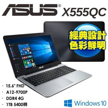 ASUS 華碩  X555QG-0021B9700P  15.6吋FHD  A12-9700P  經典X系列筆電