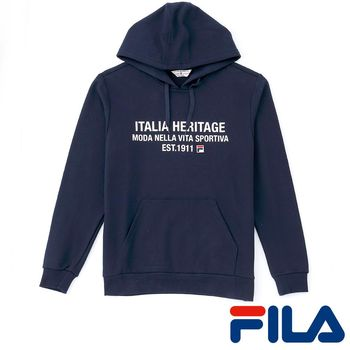 FILA男仕連帽活力感上衣(學院藍)1TEP-5404-NV