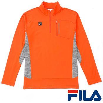 FILA男仕吸濕排汗刷毛上衣(活力橘)1TEP-5100-OR