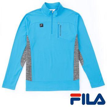 FILA男仕吸濕排汗刷毛上衣(天空藍)1TEP-5100-BU