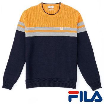 FILA男仕紳士學院風格針織線衫(尊爵藍)1SWP-5703-NV