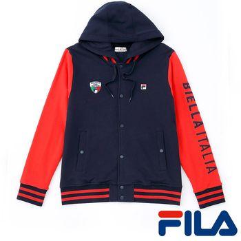 FILA男仕連帽棒球外套(藍橘)1JKP-5403-NV