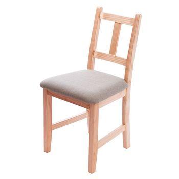 CiS自然行實木家具- Reykjavik北歐木作椅(溫暖柚木色)淺灰色椅墊