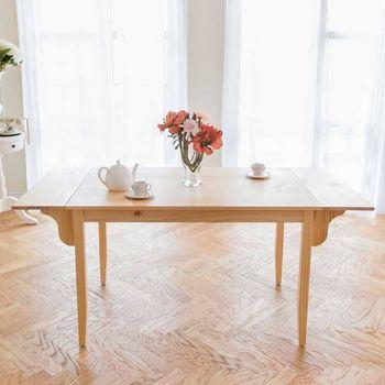 CiS自然行實木家具-雙邊實木延伸桌118~166cm(扁柏自然色)