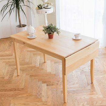 CiS自然行實木家具-單邊實木延伸桌74~142cm(扁柏自然色)