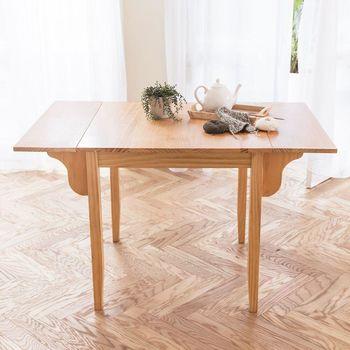 CiS自然行實木家具-雙邊實木延伸桌74~122cm(扁柏自然色)