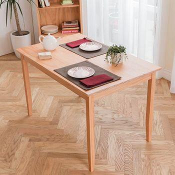 CiS自然行實木家具-實木桌74*118cm (溫暖柚木色)