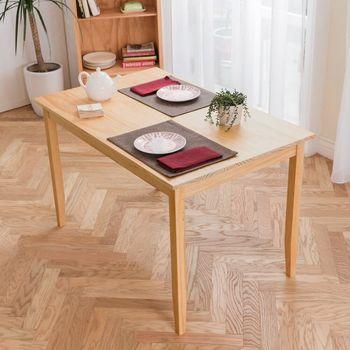 CiS自然行實木家具-實木桌74*118cm (扁柏自然色)