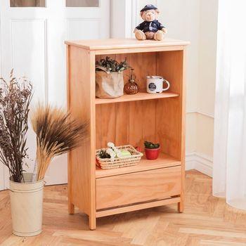 CiS自然行-日系雜貨原木書櫃(溫暖柚木色)