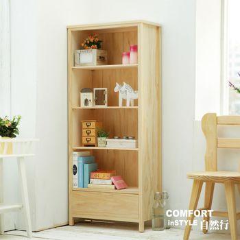 CiS自然行實木家具 書櫃一抽-原木書櫃(扁柏自然色)