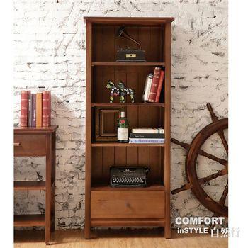 CiS自然行實木家具 書櫃一抽-胡桃鉗書櫃(胡桃咖啡色)