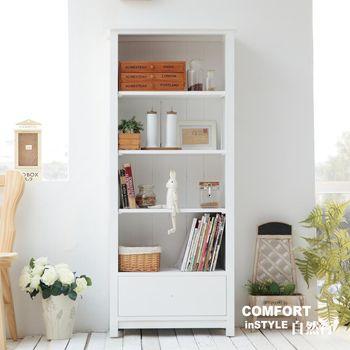CiS自然行實木家具 書櫃一抽-幸福雜貨櫃(純粹白)