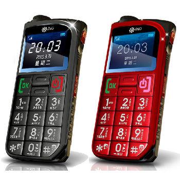 iNO CP39無照相園區軍人手機3G版 -送8G記憶卡+手機袋