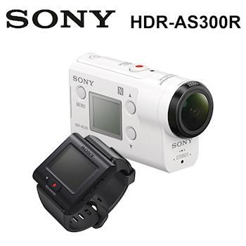 SONY HDR-AS300R ActionCam運動攝影機-含即時檢視遙控器套組(公司貨)
