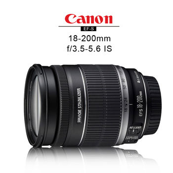Canon EF-S 18-200mm f/3.5-5.6 IS (平輸)