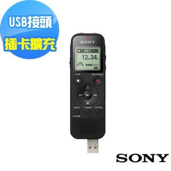 SONY多功能數位錄音筆 4GB (ICD-PX470)
