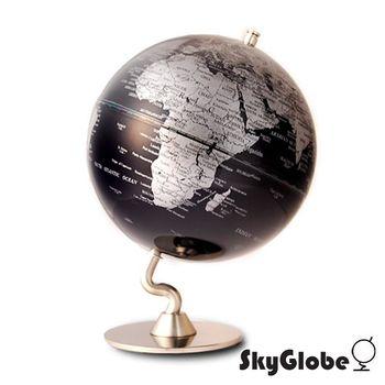 SkyGlobe 5吋深藍色金屬底座地球儀(英文版)