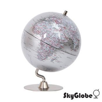SkyGlobe 10吋銀色時尚金屬底座地球儀(英文版)