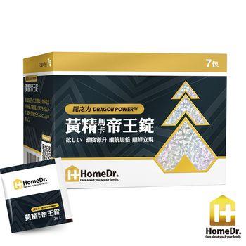 Home Dr.黃精馬卡帝王錠(7包x3錠/盒)
