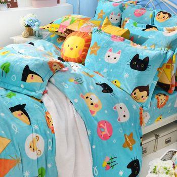 義大利Fancy Belle X Malis《我們幸福的家》特大四件式防蹣抗菌雪芙絨被套床包組