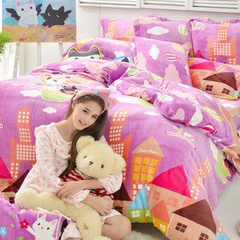 義大利Fancy Belle X Malis《夢遊熱氣球》加大四件式防蹣抗菌雪芙絨被套床包組