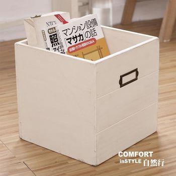 CiS自然行實木家具 收納箱-玩具箱-檔案夾收納(南法象牙白色)