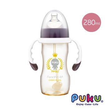 PUKU藍色企鵝 PPSU Smile母乳實感寬口練習奶瓶280ml
