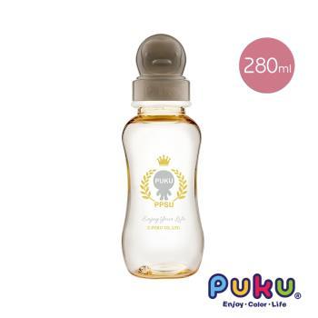 PUKU藍色企鵝 PPSU母乳實感標準奶瓶280ML