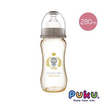 PUKU藍色企鵝 PPSU母乳實感寬口奶瓶280ML