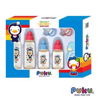 PUKU藍色企鵝 PES奶瓶禮盒組