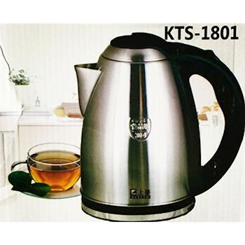 上豪1.8L 不鏽鋼快煮壺 KTS-1801