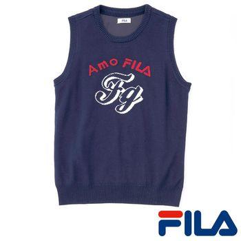 FILA女性簡約時尚線衫背心(學院藍)5SWP-5213-NV