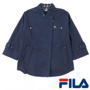 FILA女性義式風外套(學院藍)5JKP-5717-NV