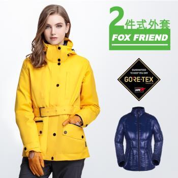 超值五件組【Fox Friend】特級撥水羽絨GORE-TEX女外套(1120)