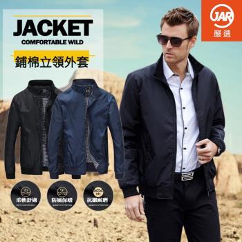 【JAR嚴選]】男士高質感飛行夾克外套  都市經典搭配選擇,時尚設計,引領潮流。