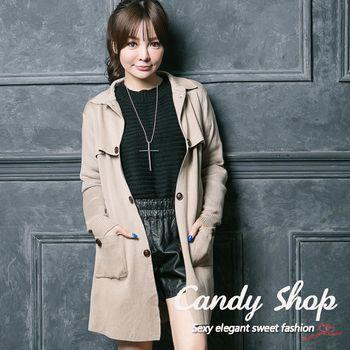 Candy 小鋪   時尚開襟針織雙口袋外套(杏/灰/黑/藍)四色-0094535