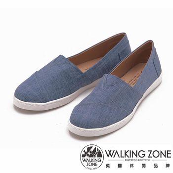 WALKING ZONE 慢步文青 真皮親膚樂福帆布鞋 女鞋-藍(另有米)